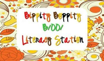 Bippity Boppity B/oo/