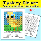 Spring Activities: Bird Math Mystery Picture