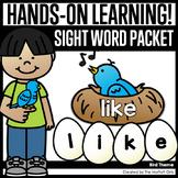 Bird Sight Word Packet