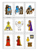Birth of Jesus Memory Matching Game. Preschool Bible Histo