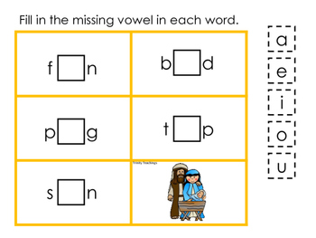 Birth of Jesus Missing Vowel CVC #1. Preschool Bible histo