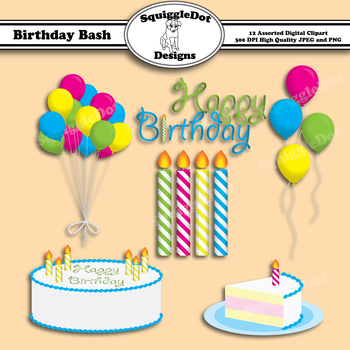Birthday Bash Clip Art