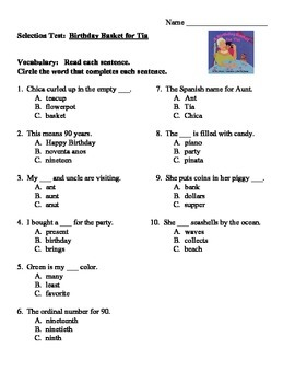 Birthday Basket for Tia 2nd Grade Reading Street Selection Test Guided Reading