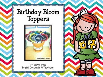 Birthday Bloom Toppers {EDITABLE}
