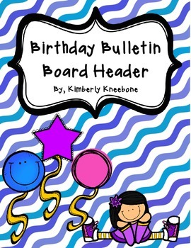 Birthday Bulletin Board Header - Blue Waves