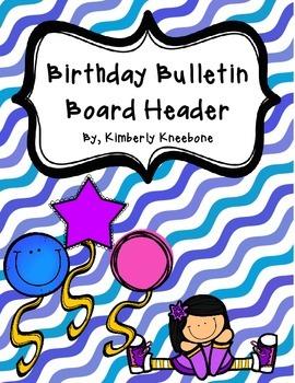 Birthday Bulletin Board Header - Blue Waves