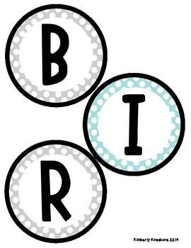 Birthday Bulletin Board Header - Gray and Light Blue Polka Dots