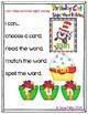 Birthday Cat Sight Word Building Third Grade Dolch Literacy Center