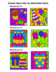 Birthday Color By Subtraction Facts: Minuends up to 10, 15, & 20