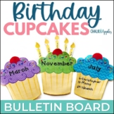 Birthday Cupcakes - Easy Birthday Bulletin Board