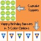 Birthday Decor Pack (Dinosaur Themed)