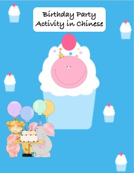 Birthday Party Activities in Chinese