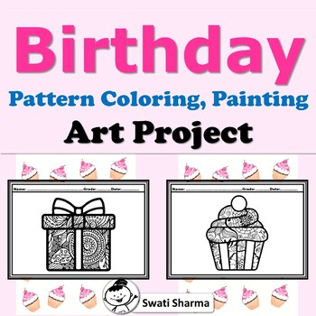 Birthday Art Project, Pattern Coloring, Elementary Art Sub Plan, Classroom Decor