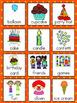 Birthday Vocabulary Cards