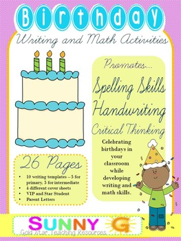 Birthday and Star Student Writing and Math Pack