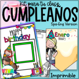 BIRTHDAY DISPLAY BANNER FOR THE CLASSROOM