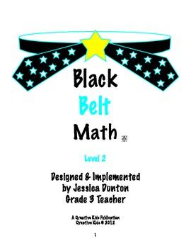 Black Belt Math Level 2