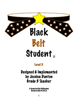 Black Belt Student Level 5