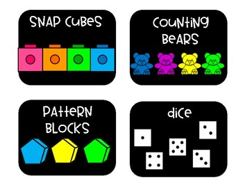Black & Bright Math Manipulative Supply Labels