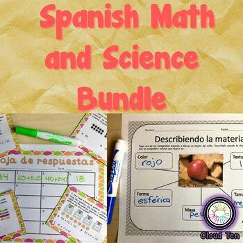 All Spanish Mega Bundle