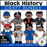 Black History Craft Bundle | Bulletin Boards | Black History Activities