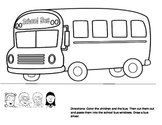 Black History Fairness and Equality Bus Activity; special education