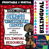 Black History - Influential People - George Washington Carver (Bilingual Set)