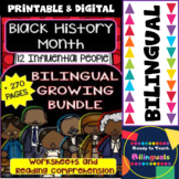 Black History - Influential People - Save Money Growing Bundle (Bilingual Set)