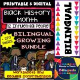 Black History - Influential People - Save Money Growing Bundle (Bilingual Set)
