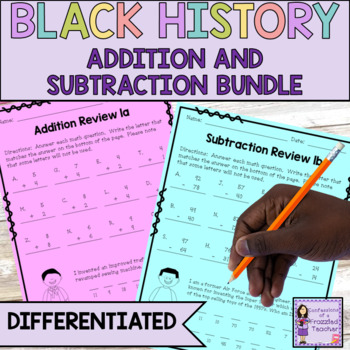 Black History Math (Addition and Subtraction)