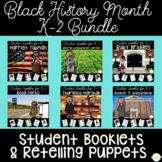 Black History Month BUNDLE - Simple Student Booklets & Retelling Puppets
