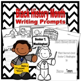 Black History Month: Booker T. Washington Writing Prompts