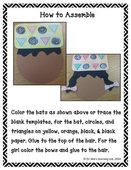 Black History Month Craft with Writing Templates