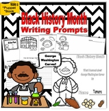 Black History Month: George Washington Carver Writing Prompts