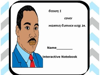 Black History Month Martin Luther King Interactive Notebook