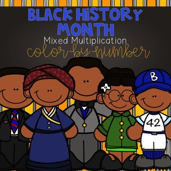 Black History Month Mixed Multiplication Color-By-Number
