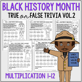 Black History Month Activities Multiplication Review Vol. 2