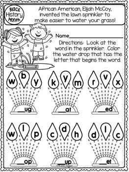 Black History Month No Prep Printables - Kindergarten Math ...