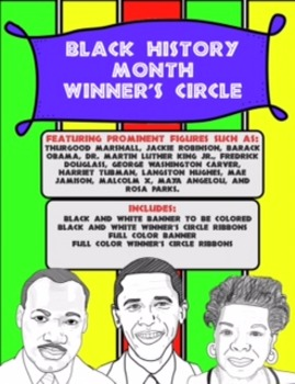 Black History Month Project Banners and Ribbons Famous African Americans