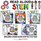 Black History Month READ ALOUD STEM™ Activities and Challenges Distance Learning