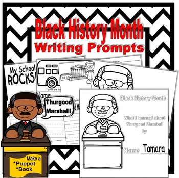 Black History Month: Thurgood Marshall Writing Prompts