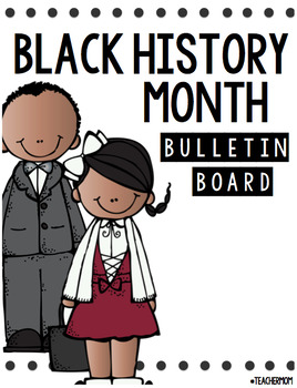 Black History Month Trivia Bulletin Board