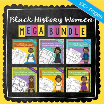 Black History Women Mega Bundle   Printable Worksheets   G
