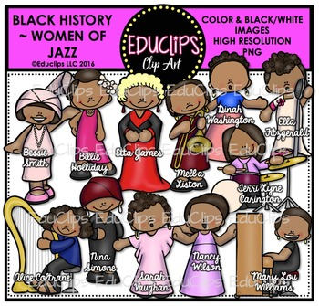 Black History ~ Women Of Jazz Clip Art Set {Educlips Clipart}