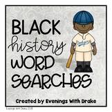 Black History Word Search Set