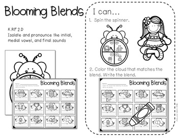 Kindergarten Centers: Black Ink ONLY The COMPLETE BUNDLE