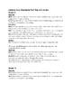Black Lagoon Adventures Comprehension Questions Bundle #1