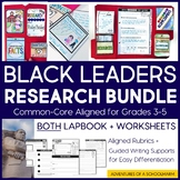 Black History Research BUNDLE // Lapbook + Worksheets // C