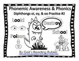 Black Line Phonemic Awareness & Phonics Diphthongs oi, oy, & oo  Practice #2