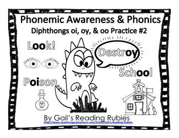 Black Line Phonemic Awareness & Phonics Diphthongs oi, oy,